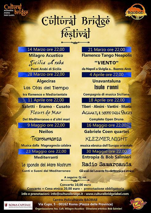 cultural_bridge_festival_baobab